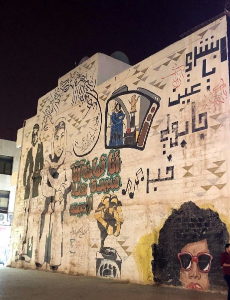 Kuwait Street Art