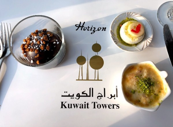 Kuwait Towers Meal