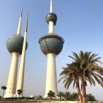 Kuwait Travel Guide - Kuwait Towers
