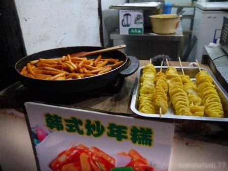 2013_1014上海10515