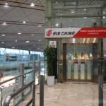 【ラウンジ】中国・北京首都国際空港T3 中国国際航空ファーストクラスラウンジ