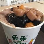 【2017秋の台湾3】台中街歩き~東東芋圓と洪瑞珍三明治