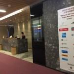 【ラウンジ】台湾・桃園国際空港T1 PLAZA PREMIUM Lounge (ZONE C)