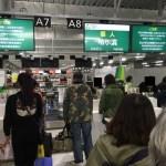 【LCC】春秋航空日本(Spring Japan)の「機内持込手荷物5kg」は厳密?