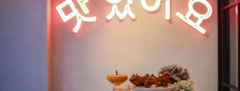 饗韓食尚饗食韓式料理