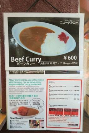 New-Daruni-Curry