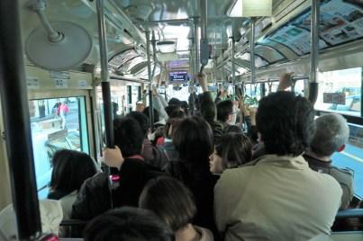 Kyoto-Bus