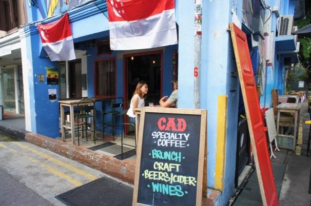 CAD Cafe