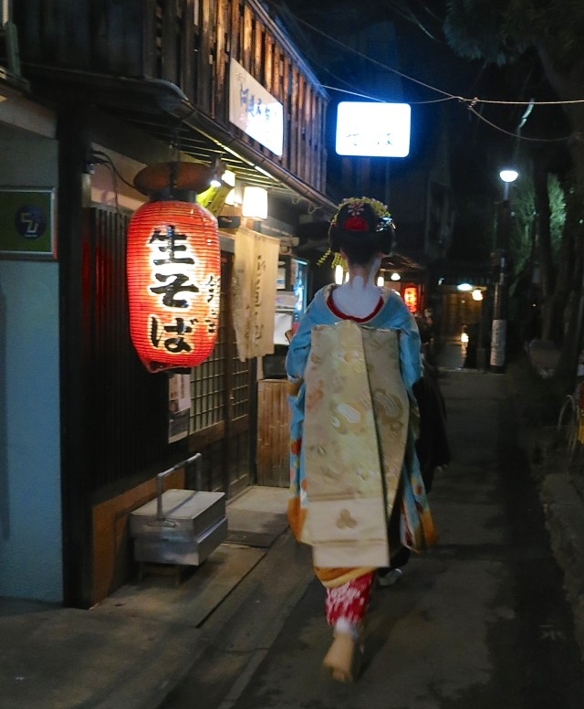 Where to Spot a Geisha in Kyoto, Japan