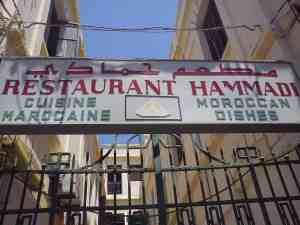 Moroccan tourist restaurant in Tangier, Day Trip to Tangier