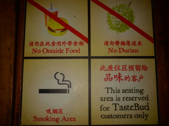 No durian fruit in Singapore