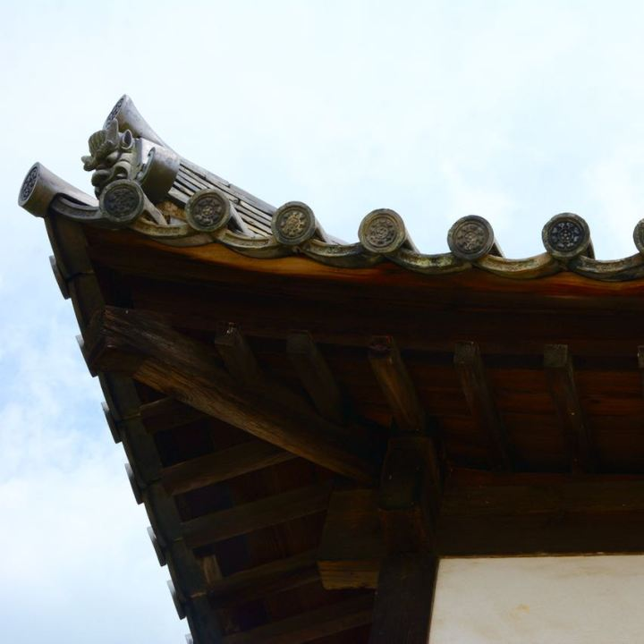 Kibi plain Bitchu Kokubun-ji temple wooden roof tile