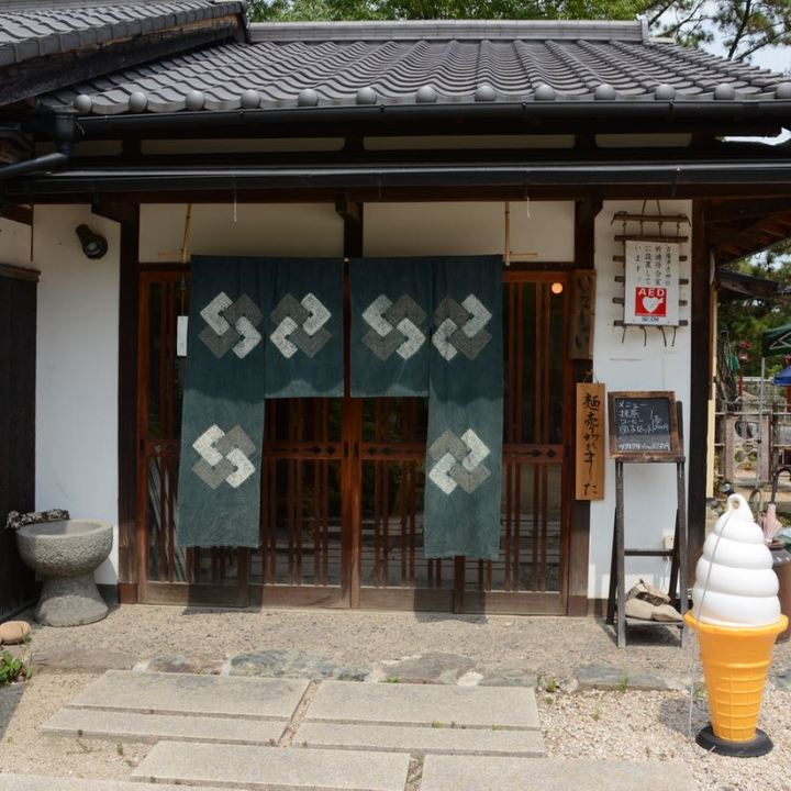 Kibi plain cycle path Kibuhitso shrine tea house