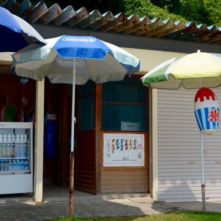 tomonoura beach shop kakigori