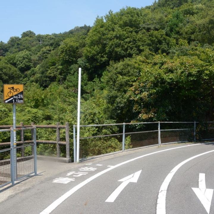 onomichi japan shimanai kaido cycle path mukoujima