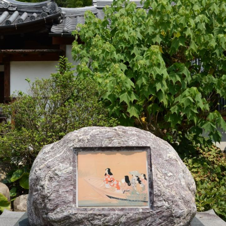 Onomichi japan temple walk painting