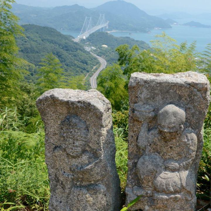 innoshima shiarataki shrine buddha statue