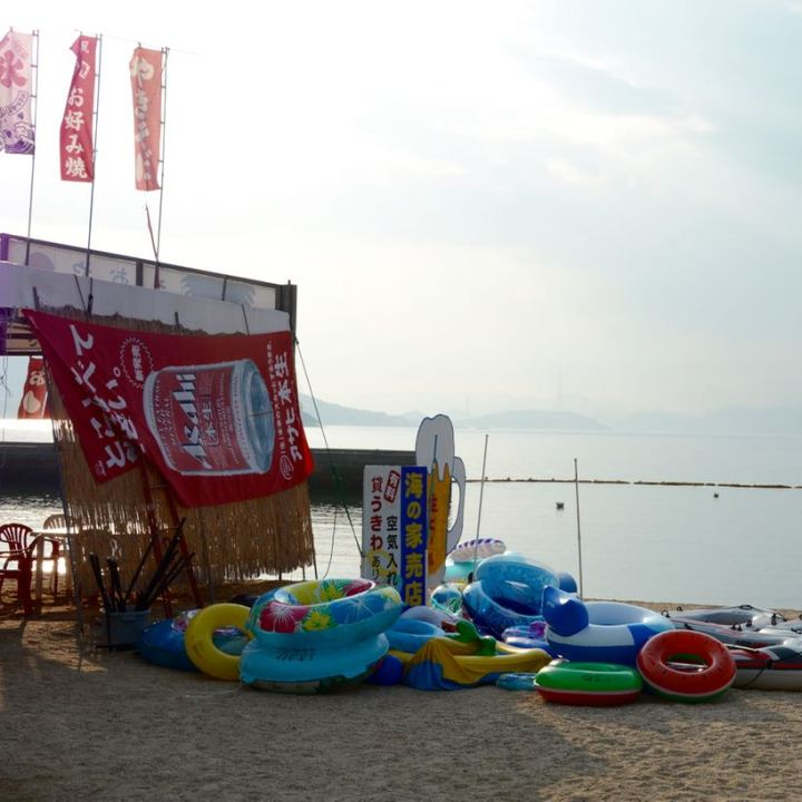 Ikuchijima, Japan | Family Time on Setoda Sunset Beach