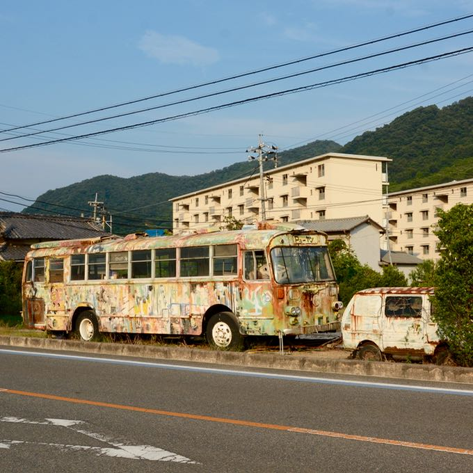 Ikuchijima setoda sunset beach party bus