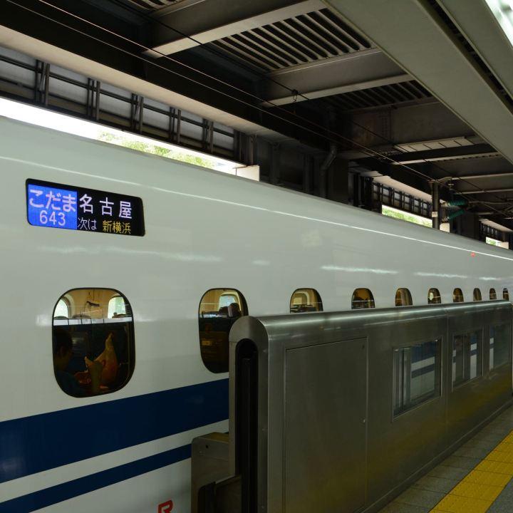 shinkansen nozomi superexpress Shinagawa station