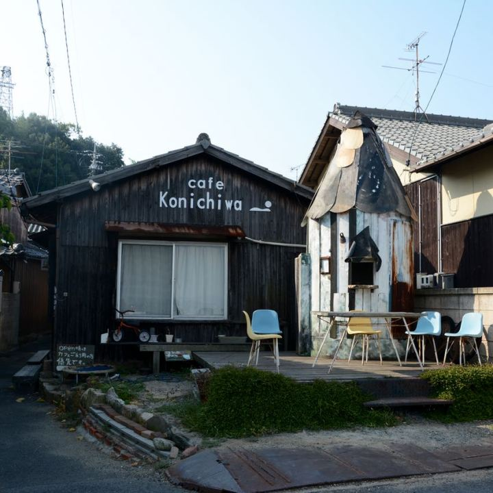 naoshima japan honmura port cafe konichiwa