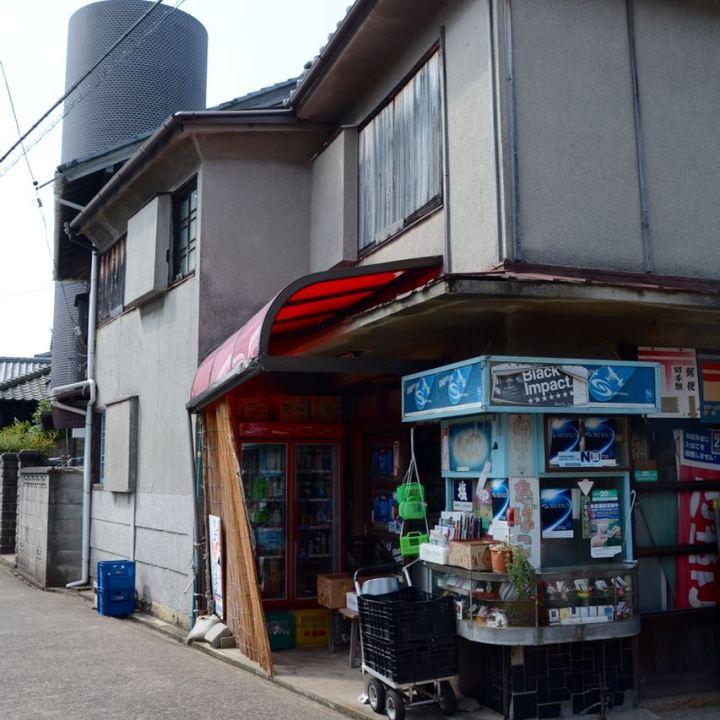 teshima ieura corner shop convinience store