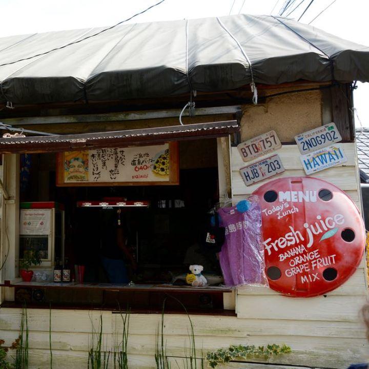 naoshima honmoura setouchi tirennale burger bar
