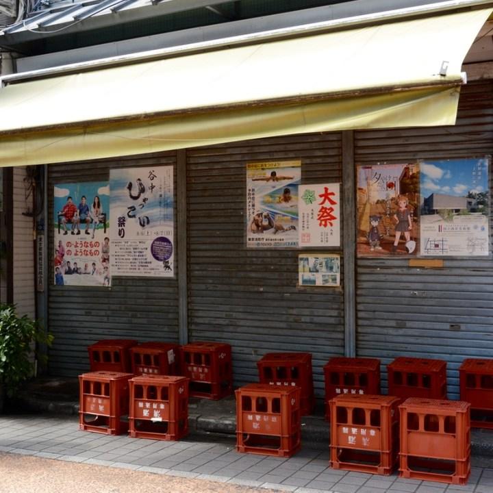 yanaka ginza tokyo closed shop