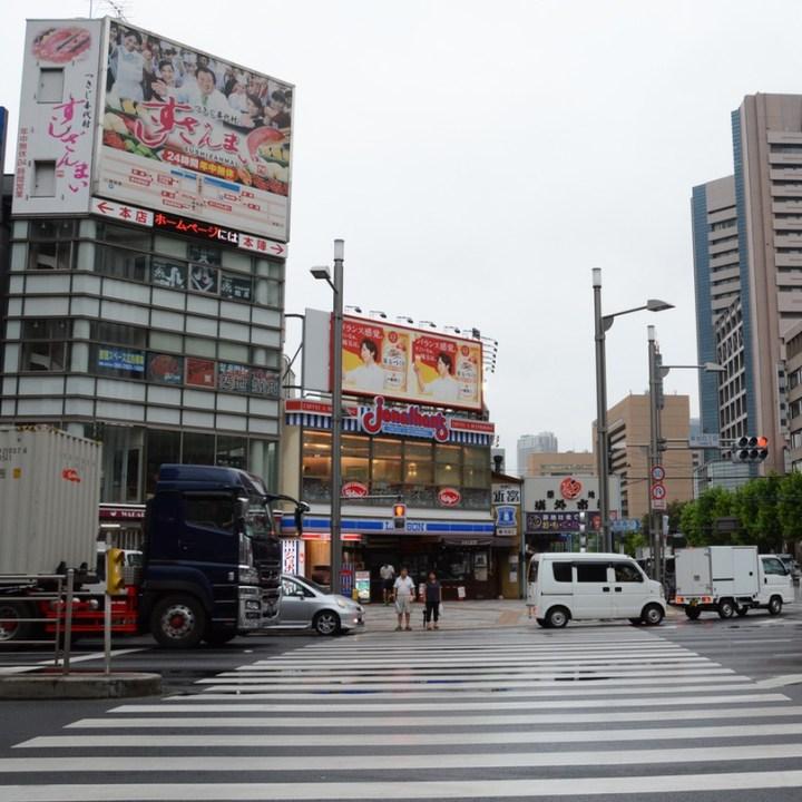 Tsukiji tokyo fishmarket zebra crossing