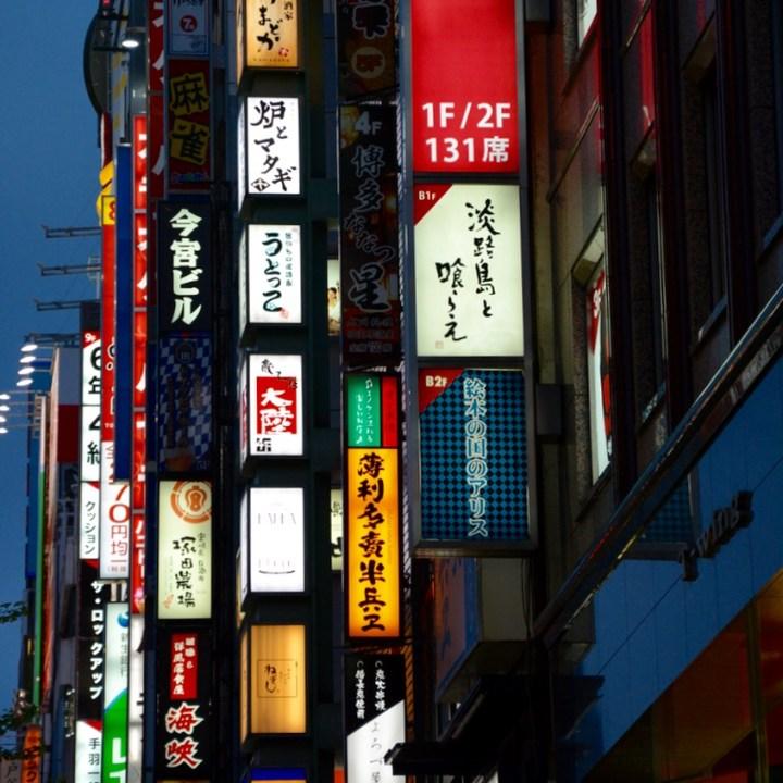 Shinjuku tokyo kabukicho signs