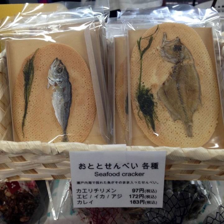 teshima ieura setouchi triennale seafood cracker