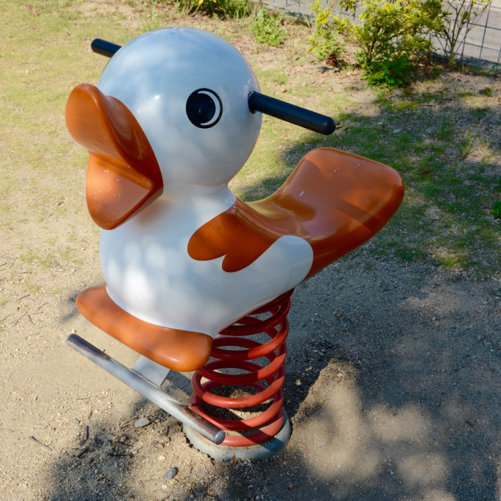 travel with children kids japan tokyo playground swing