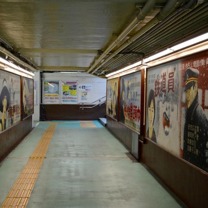 ome station nostalgic films