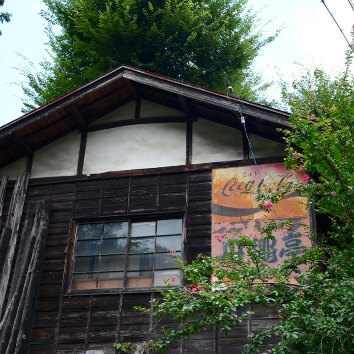 tama river cycling abandoned house