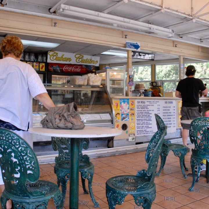 travel with kids children miami usa virginia key beach cuban restaurant