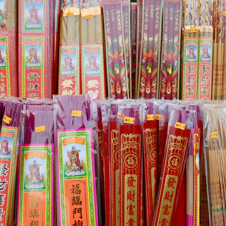 travel with kids children hong kong lantau big buddha incense sticks