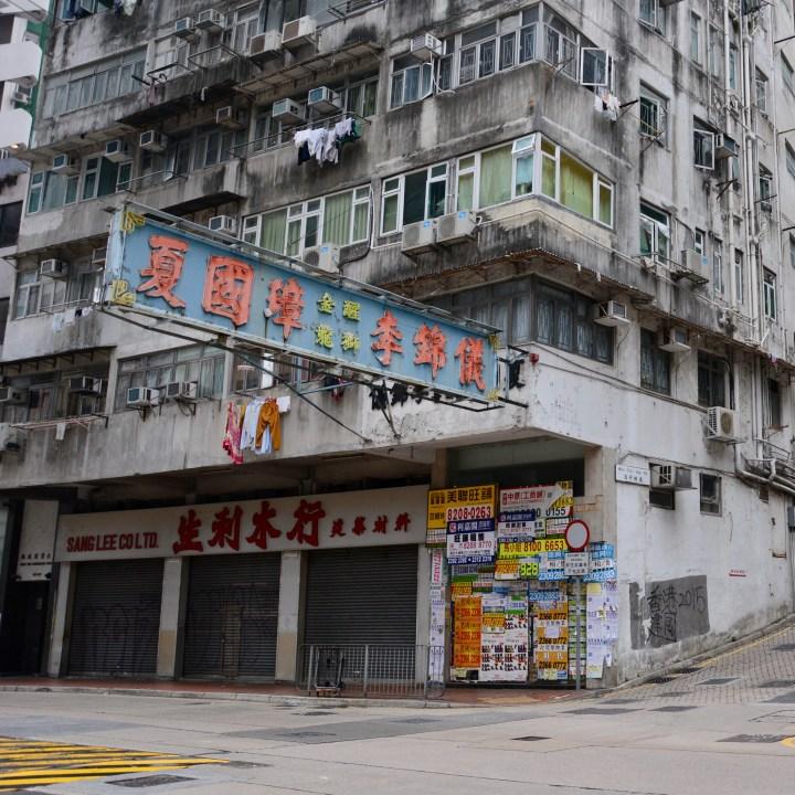 travel with kids children hong kong china hotel indigo wan chai architecture