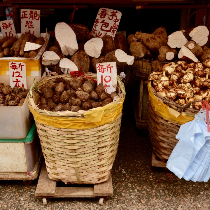 hong kong with kids children kowloon street market yam