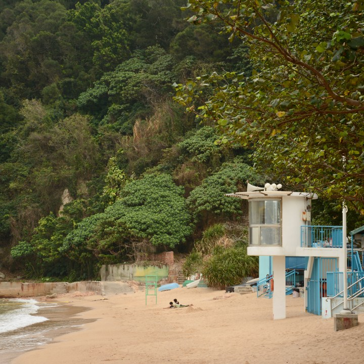 travel with kids children cheung chau island hong kong beach lifeguard tower