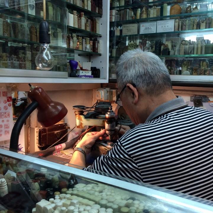 hong kong with kids china sheung wan chop alley seal maker