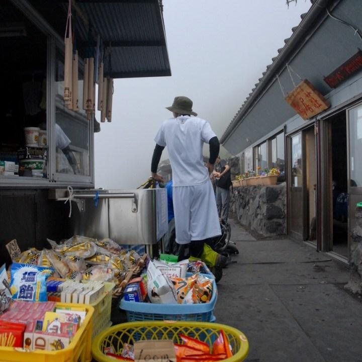 travel with kids hiking mount fuji japan food