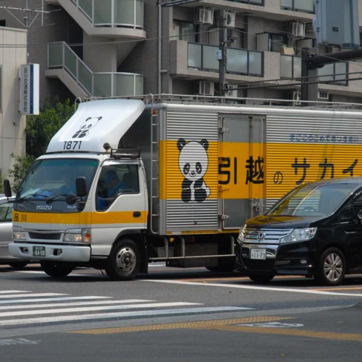 tokyo japan with kids cycling haneda panda truck