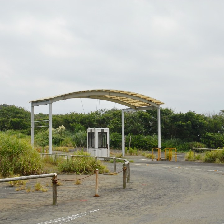 heda japan with kids izu peninsular abandoned toll road
