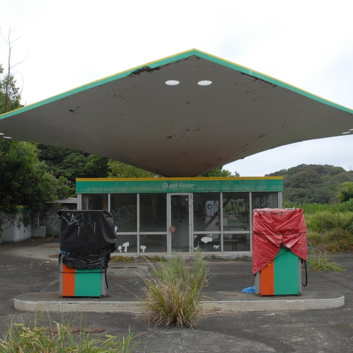 heda japan with kids izu peninsular gas station