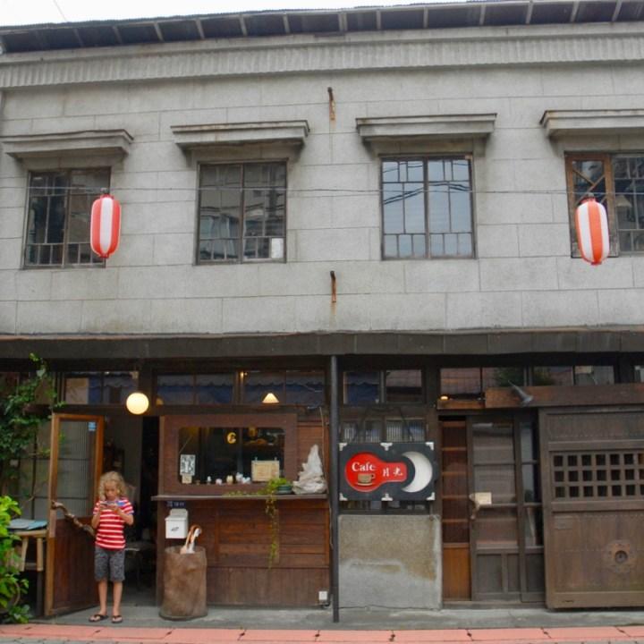 japan with kids mt fuji fijuyoshida cafe