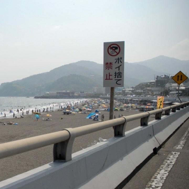 japan with kids driving holiday izu peninsular yugawara beach