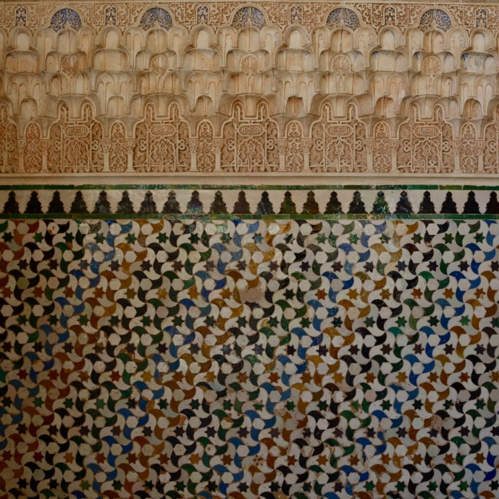 alhambra with kids nasrid palace glazed tiles