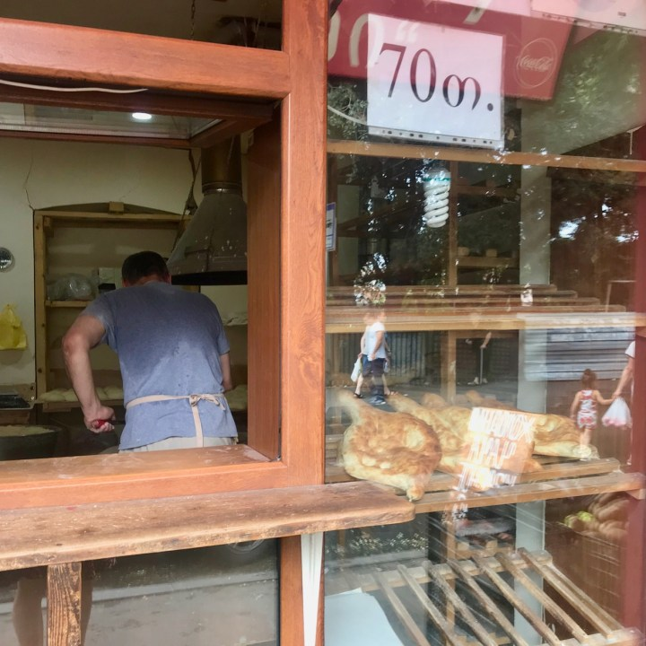 Tbilisi with children bread shop