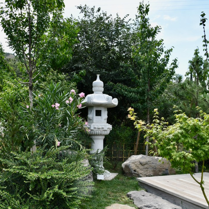 Japanese lantern Tbilisi Botanical Garden