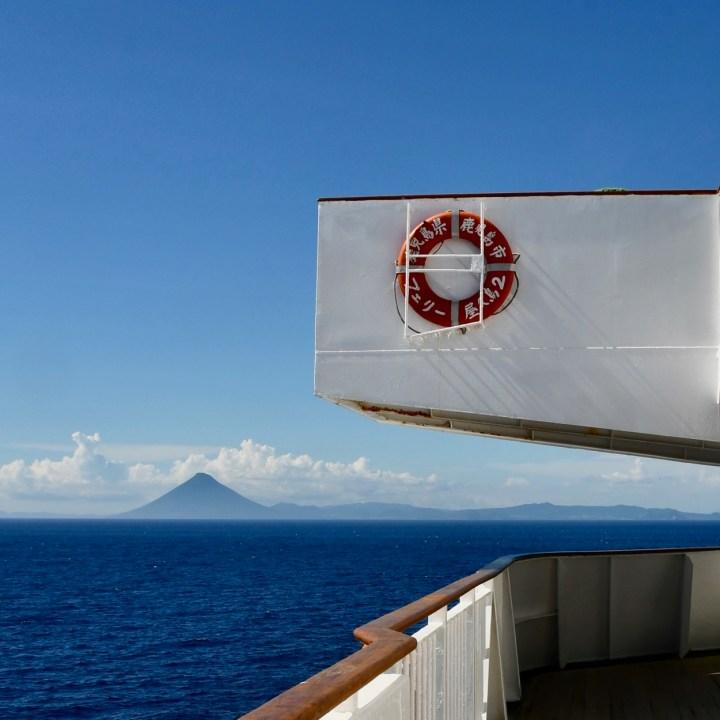 Yakushima, Japan | How to get to Yakushima and our Experience on the Yakushima Ferry 2
